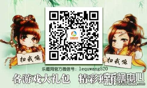 澳门新葡亰app 5