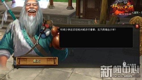 betway必威中国 6
