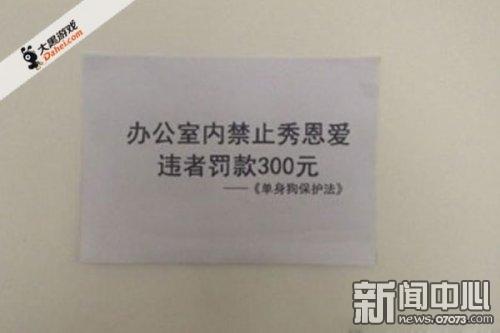 永利集团娱乐官网平台 7