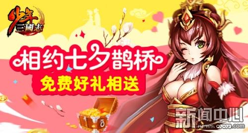 大奖888官网 3