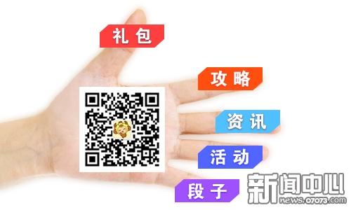 必赢亚州官网 4