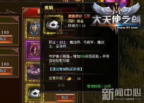 竞博jbo 3