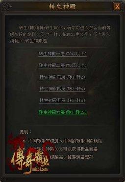 mg游戏官网 1