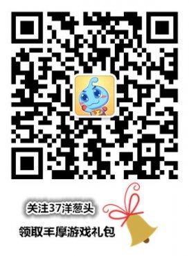 betway必威中国 5