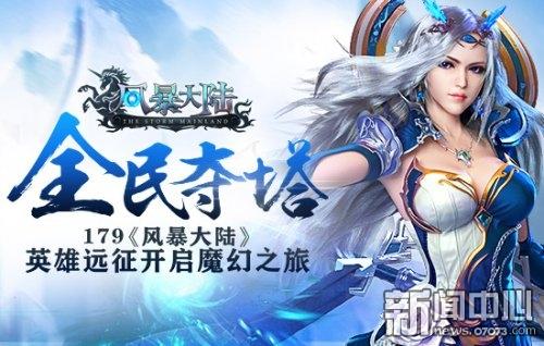 betway必威中国 1