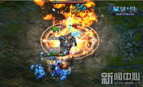 betway必威中国 3