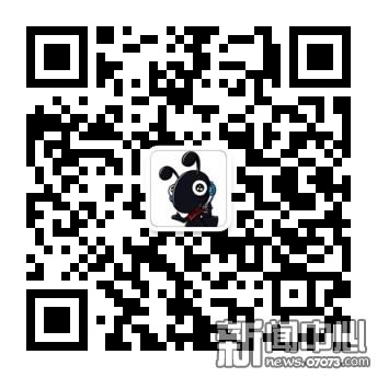 澳门新葡亰赌场网址 3