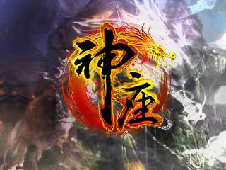 国内旅游网站大全:四川旅游学院师生团队荣获第31届世界大学生夏季运动会开闭幕式创