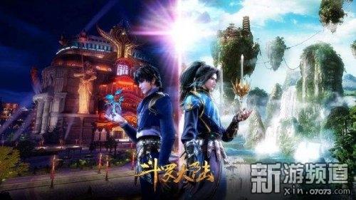 超变版《斗罗大陆SF》新手玩家快速升级、爆装备攻略