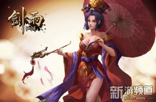 《剑雨江湖》珍珑牌局玩法介绍!
