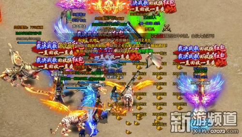 送首充新开的网页游戏裁决战歌神炉升级攻略