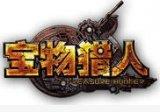 探险类RPG新作《宝物猎人》首次曝光