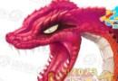 七十二变红鳞蟒蛇