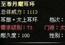 QQ九仙至尊出炉