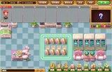 糖之物语游戏截图三