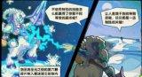 奥奇传说挑战寒冰骑士视频