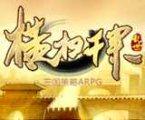 《横扫千军》策略类RPG创新玩法073评测