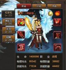 【玩家展示】230W战力战姬玩家