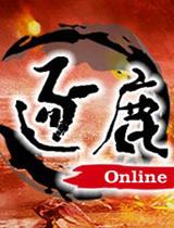 逐鹿online