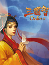 三国智Online