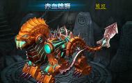 天书世界赤血雄狮激活需要多少元宝