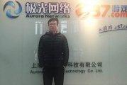专访《武神赵子龙》主策肖春明