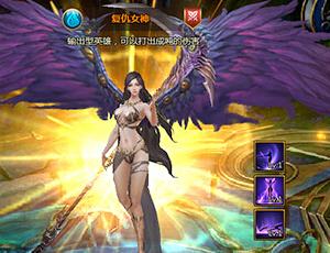 女神联盟2游戏截图5