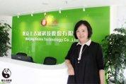 专访爱上古李沁:打造泛娱乐游戏平台