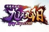 2D武侠题材即时RPG页游《九阴九阳》曝光