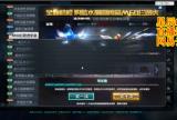 CG赛车官方开奖直播网