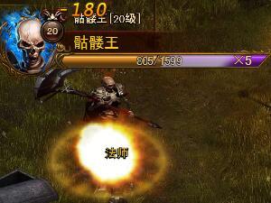 大天使之剑h5游戏战斗截图