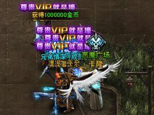 大天使之剑h5系统截图