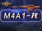 生死狙击M4A1龙测评第100期视频