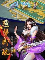 七绝H5(天旗)