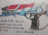 生死狙击玩家手绘-自创武器魔龙之子