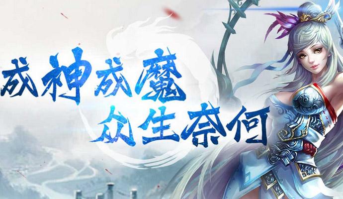 9月17日―9月23日每周网页游戏测试预告