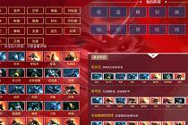 赤潮自走棋5月9日更新 短笛模拟器同步升级助你吃鸡