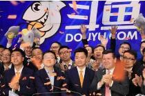 斗魚上市首日發行價11.5美元 斗魚市值約37億美元
