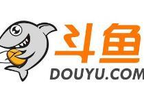 斗魚上市發布首份財報:斗魚第二季度營收18.73億元
