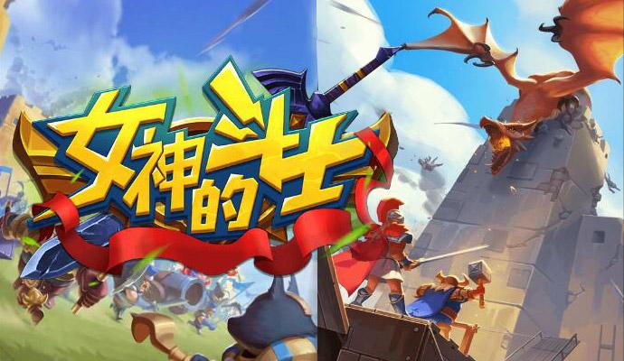 08月12日—08月18日每周网页游戏测试预告