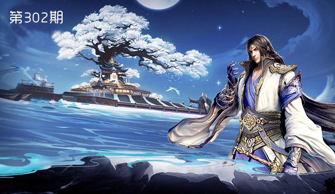 每周最新网页游戏推荐302期 东方神话篇