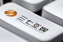 三七互娱公布2019年财报:移动游戏业务翻倍增长