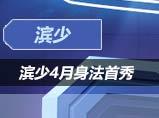 平安彩票网全球顶级信誉彩票平台pa965.com