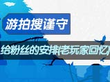 平安CG飞艇幸运平台