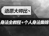 CG赛车开奖计划软件app