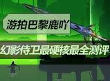CG时时彩开奖记录