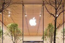 苹果总市值突破2万亿美元 苹果总市值能否撑?