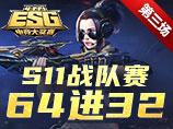 pk10网上投注平安彩票网【pa965.com】