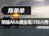 平安彩票CG飞艇全球领先