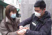 郭美美售有毒减肥药案75人被抓 涉案金额5000万余元